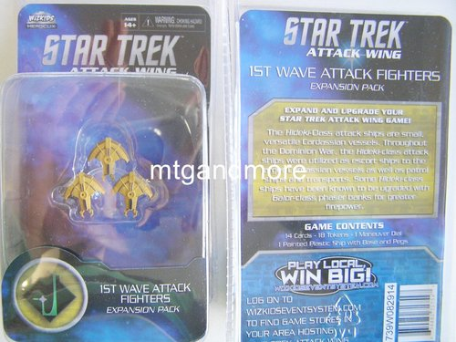 Star Trek Attack Wing 1st Wave Attack Fighters