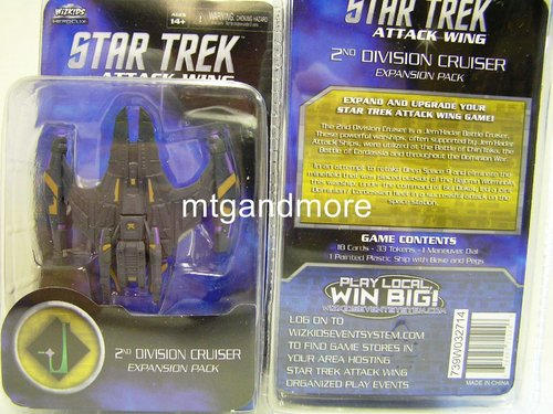 Star Trek Attack Wing 2nd Division Cruiser